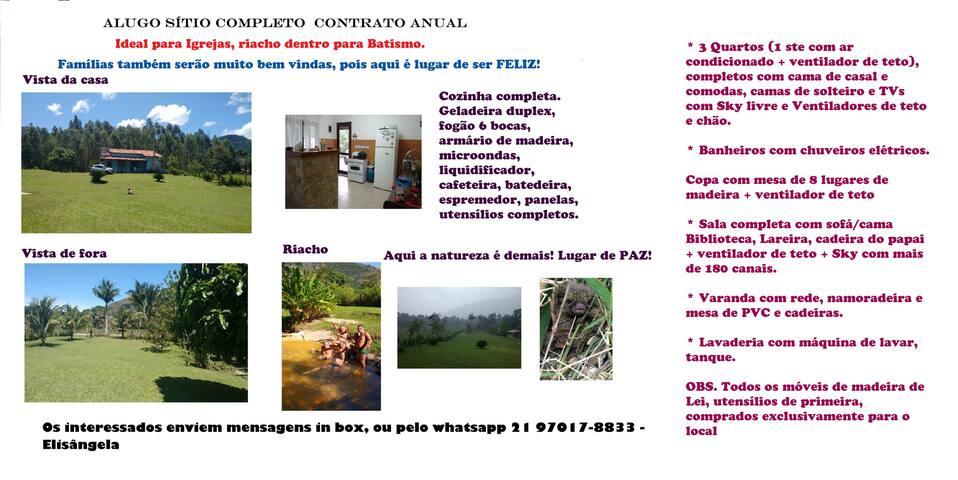 Rancho do Cocoricó a place to be happy! - Saquarema - Srub