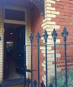Our English Cottage... - South Melbourne - Σπίτι