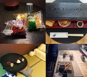 Tatami + Light meal or My breakfast - Bunkyo-ku - Bed & Breakfast
