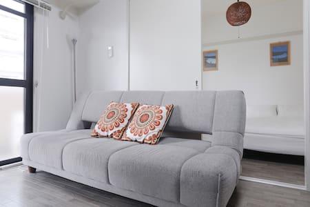 Cozy room near Namba - Ōsaka-shi - Wohnung