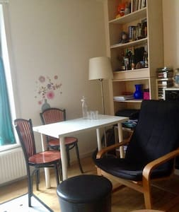 Nice & cozy place in the heart of Copenhagen. - Copenhagen - Apartemen