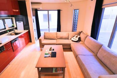 Cozy house(Max 8ppl) Easy Access to Shibuya,Ebisu - Shibuya