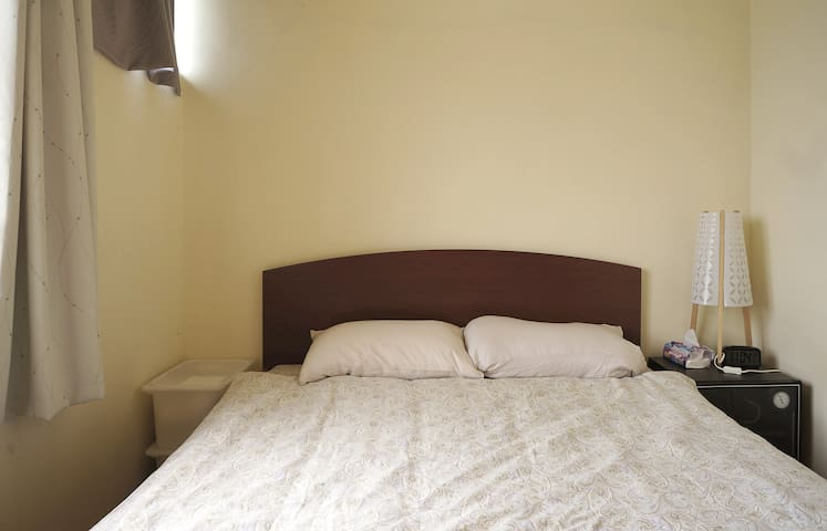 Apartment 5 mins from MRT St Ignatius High school - 芦洲区 - Appartement