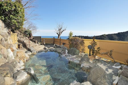 Hot spring and wonderful view! - Yugawara-machi