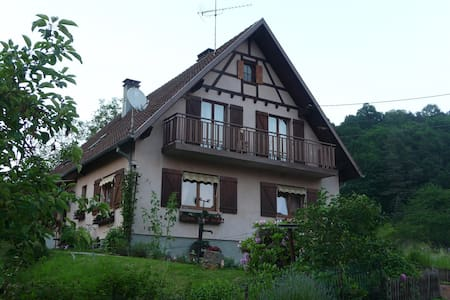 Gîte 5 pers. + bébé au coeur de l'Alsace - Сен-Мартен