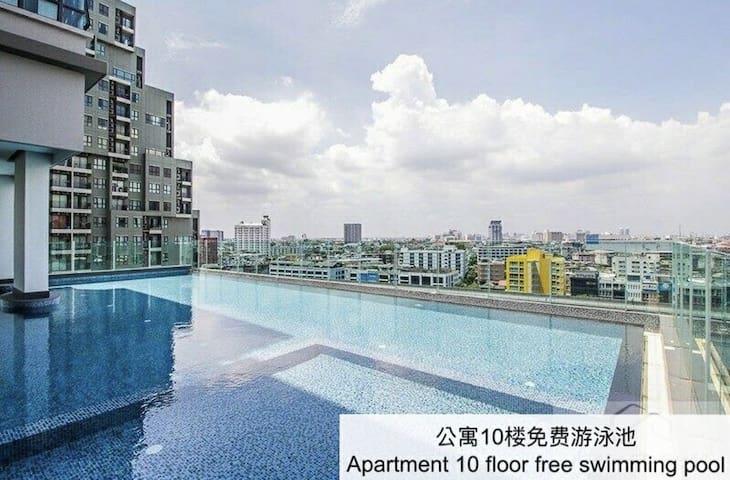 BTS 无边泳池 WIFI 豪华公寓 ICONSIAM
