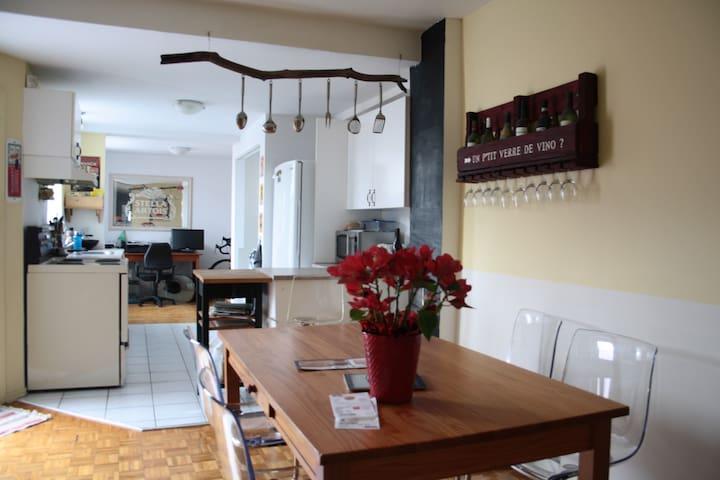 Chambre dans le quartier Hochelaga - Montréal - Leilighet