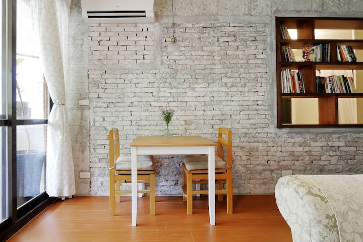 Maru Industrial Mixed Style Suite near Xin Bei Tou - Beitou District - Apartment