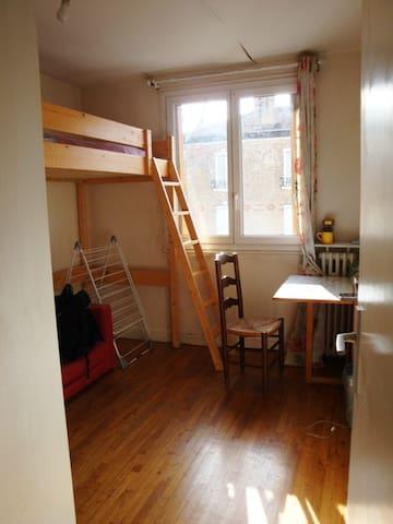 1 chambre single chez l'habitant - Issy-les-Moulineaux - Leilighet