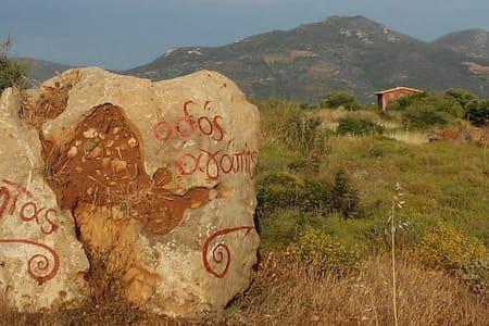 Korogonas Ark organic house & land - Laconia - Altro