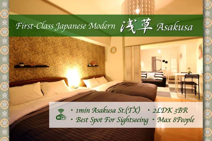 1minAsakusaSt★Ueno Akihabara★FreeWifi★4DB★66㎡2DK - Taitō-ku - Apartemen