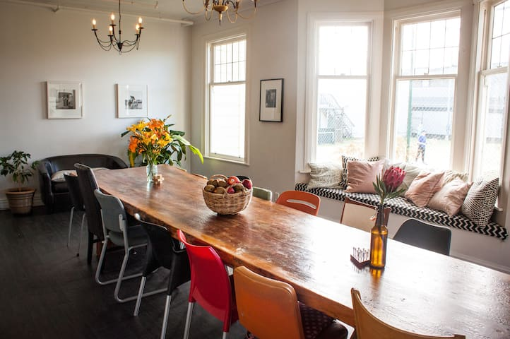 Sun-filled dining room