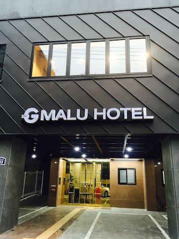 MALUHOTEL - Paldal-gu, Suwon-si - Obsługiwany apartament