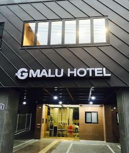 MALUHOTEL - Paldal-gu, Suwon-si - 飯店式公寓