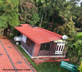 Cottage in Mudumalai and Bandipur jungle