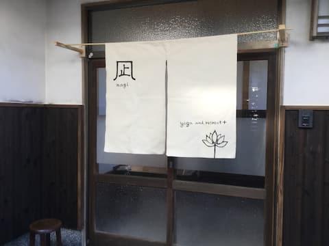 駅から7分。海まで5分。温泉まで3分。 糸島ヨガ&リトリートハウス凪3 itoshima yoga