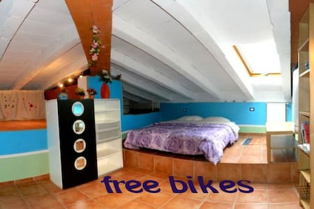 room2 (5km to city center by bikes) - Firenze - Hus
