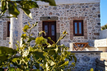 Sevi's Traditional House - Kalimnos - Hus