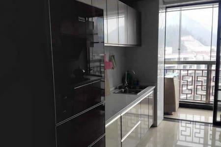 天域豪府 - Laibin - Appartement