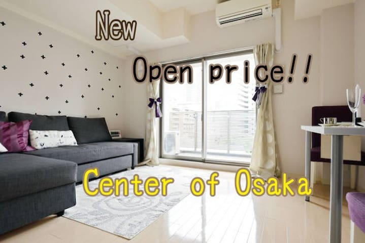 Apartment in OSAKA/Umeda - 大阪市 - Appartement