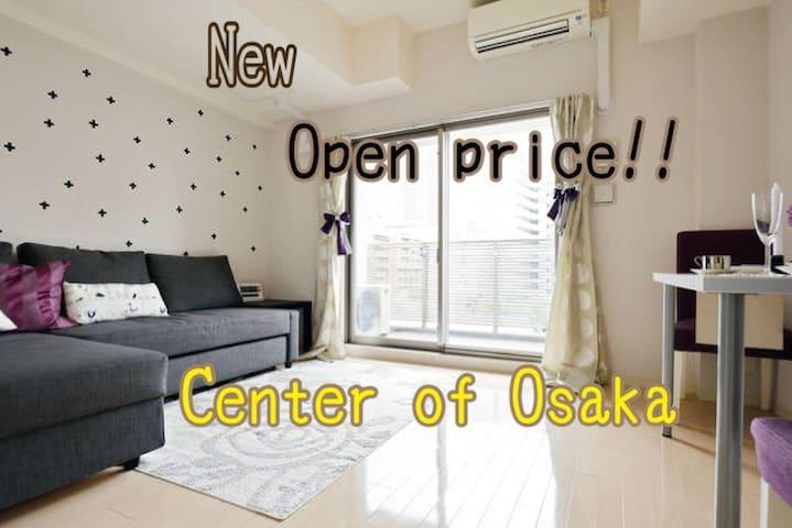 Apartment in OSAKA/Umeda - 大阪市 - Lejlighed