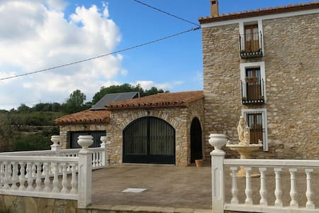 CASA RURAL CON ENCANTO! - La Serra d'en Galceran - House