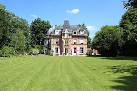 Lisieux Country House  (Chambre de Luxe)