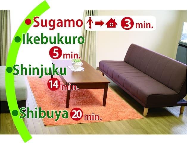 Enjoy new Tokyo, explore old Tokyo - Toshima-ku - Apartmen