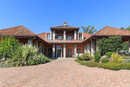 New quality villa with private spa and pool! - Verbania - Villa