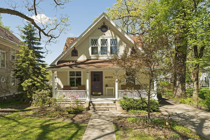 Linden Hills Lakes Piper Place - Minneapolis - House