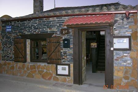 Casa rural bellavista sitio ideal para el descanso