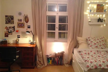 gemütliche Wohnung in freundlichen Ambiente - Bayreuth - Huoneisto