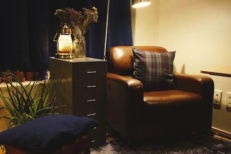Duplex studio in Gangnam + Pocket wifi - Seoul - Apartment