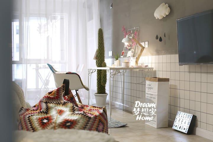 【DreamHome梦想家】8号公寓整租 - Xian Shi - Apartamento