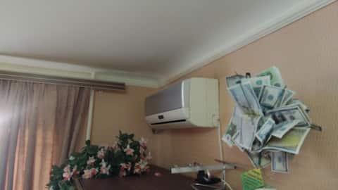 Квартира, Shakhty