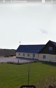 Dejligt værelse i rolige, naturrige omgivelser - Frederikssund - Haus