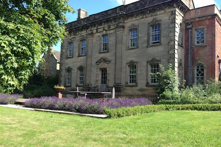 10 Bedroom Derbyshire Manor House - Lea Bridge - Casa