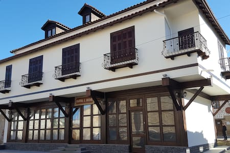 Hotel Bujtina e Bardhe - Korçë - Boutique-hotelli