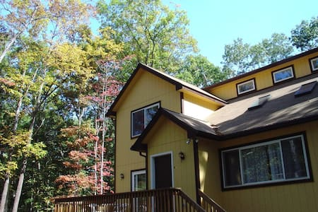 Escape from the City - 4 bdrm in Wild Acres, PA