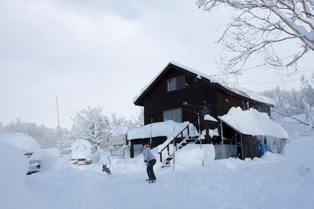 1  or 2 Bedroom Chalet in Niseko Annupuri - 北海道 - 牧人小屋