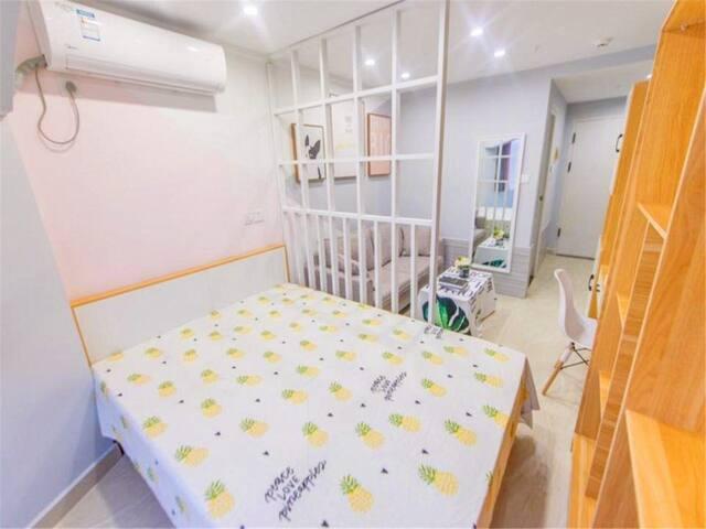 Jingyangde Appartement