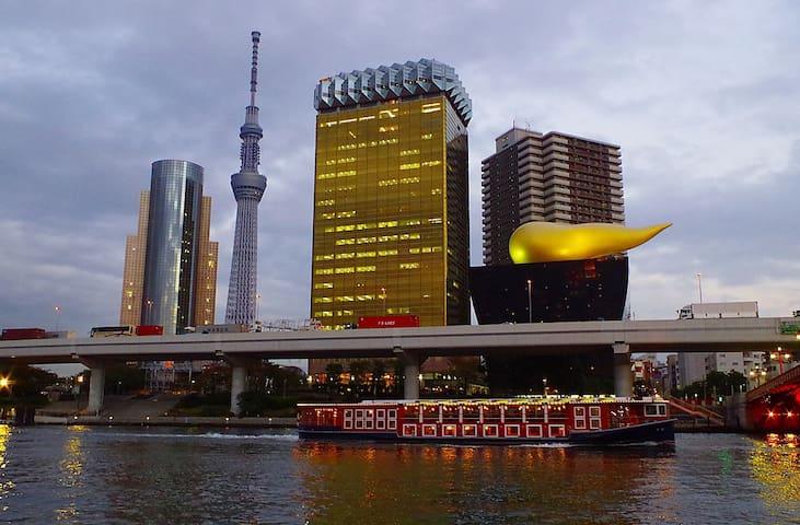 東京晴空館 和洋室 tokyo-skytree home(新成屋) - Sumida-ku