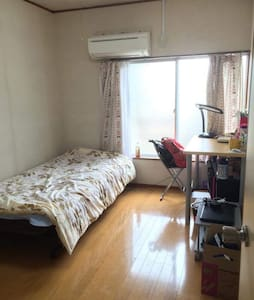 Private room in Hadano - Hadano - Wohnung