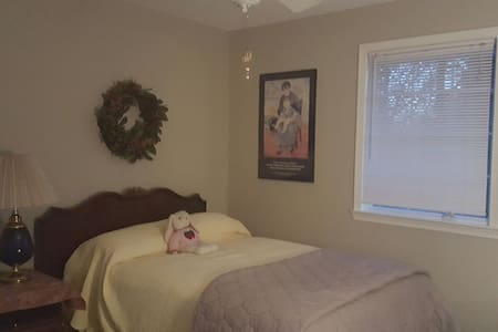 Private room in Timonium near I-83 - Lutherville-Timonium