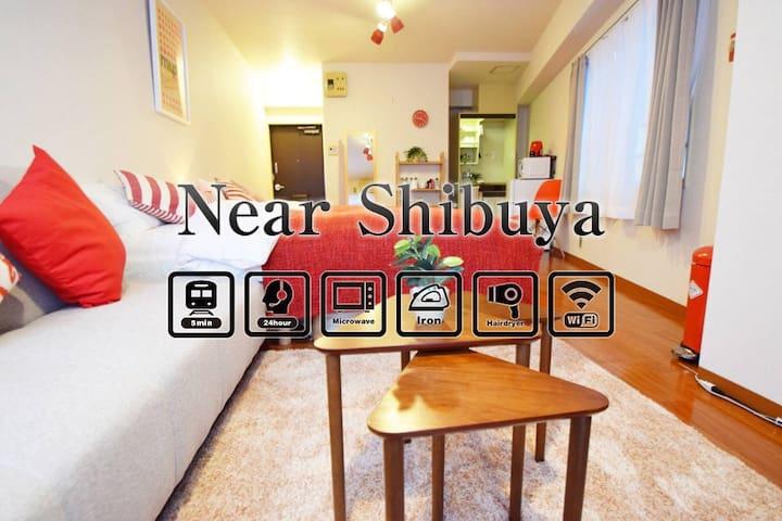Open sale!40%of【SHIBUYA】Best location and cozy bed - Shibuya-ku
