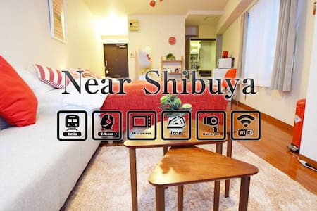 Open sale!40%of【SHIBUYA】Best location and cozy bed - Apartment