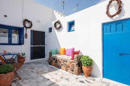 Easy Going Santorini House