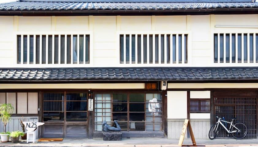 Historical Edo era traditional Japanese house #2