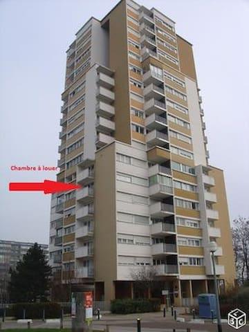 Agréable T5 au calme près CHRU Besançon - Besançon - Apartamento