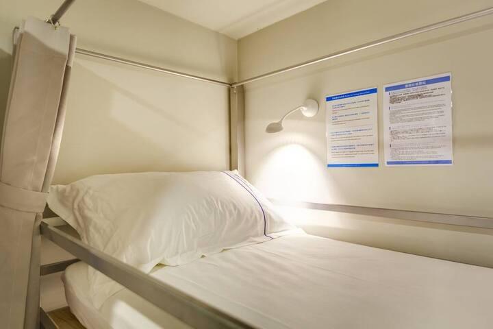 Spaceinn Xinyi Female Dormitory